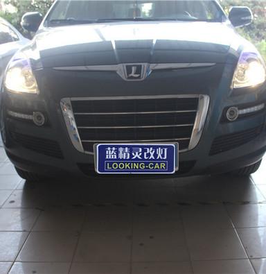 纳智捷大7上海改氙气灯 蓝精灵车灯升级小糸q5透镜HID大灯
