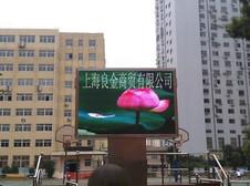 上海商业会计学校P10全彩24平方