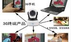 智能远程监控解決方案