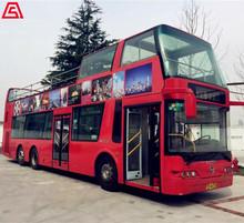 双层巴士(上海)