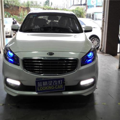 长沙改灯起亚K4车灯改装Q5双光透镜欧司朗氙气大灯 长沙蓝精灵改灯