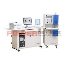 HCS160高頻紅外碳硫分析儀