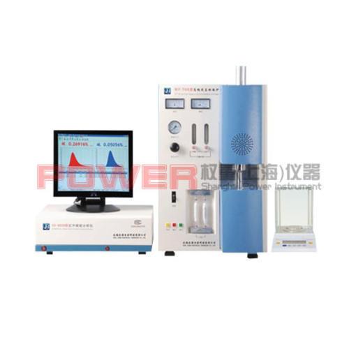 HCS150高頻紅外碳硫分析儀