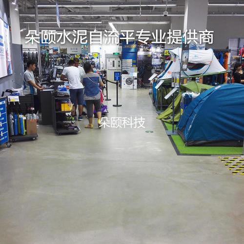 对于商业场所,如何在48小时内获得既快速又美观的地坪?