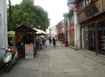 蘇州山塘古街