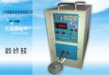HY-18自控高频感应加热设备