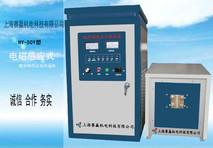 HY-50Y 超音频感应加热设备