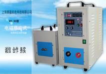 HY-35型高频感应加热设备