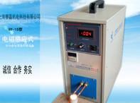 HY-15型制冷家电管路焊接设备