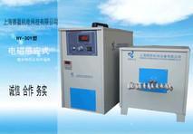 HY-30Y超音频感应加热设备