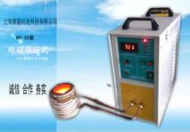 HY-25型汽车零配件淬火设备