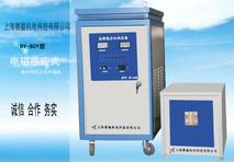 HY-80Y 超音频感应加热设备