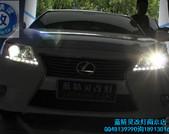 南京雷克薩斯ES250改裝氙氣大燈 南改燈藍精靈