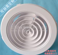 ABS圆形散流器
