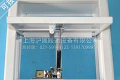 排烟风机防火阀安装要求