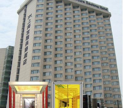 上海宝隆美爵大酒店