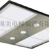 XMD-15013