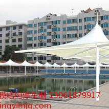 游泳馆膜伞