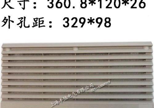 风机配件 FL-ZL-9808防护网