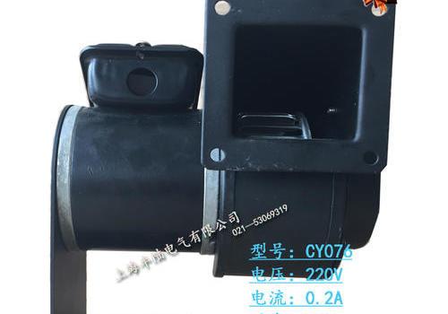 FL-CY076