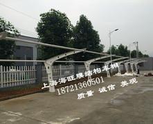 杭州富阳吊杆式膜结构车棚二期工程