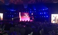 兰威科技2015新品促销大会