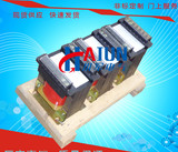 BKJBK系列控制变压器