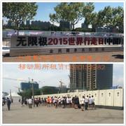 上海体育中心
