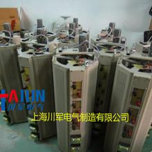 三相电动调压器成品