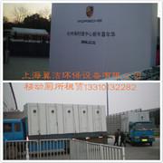 杭州新年嘉年华