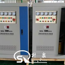 SBW-100KVA稳压器