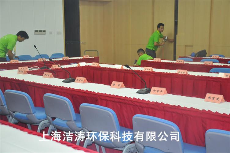 区政府会议室除甲醛 118.jpg