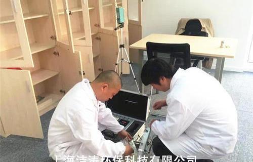 张江高科室内空气质量检测