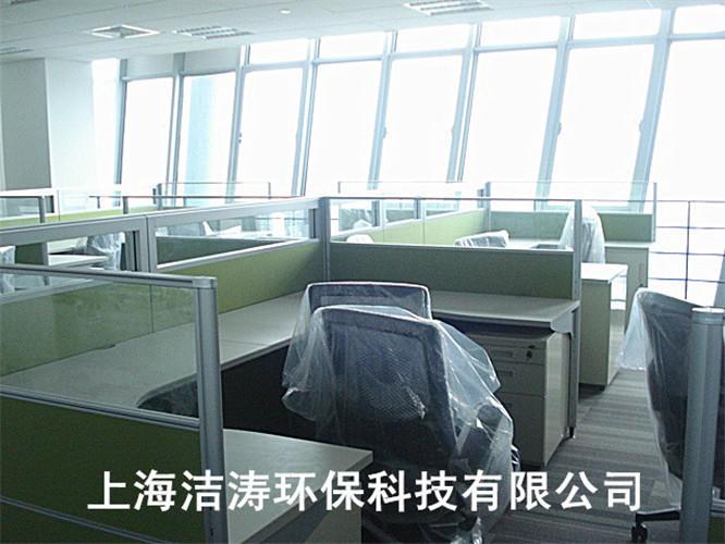 化工单位办公区除甲醛 238.jpg
