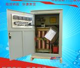 TESGZ-35KVA 柱式调压器