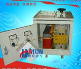 调压器变压器一体机