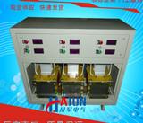 可控硅整流调压变压器