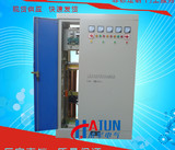 400KVA电力稳压器