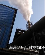 山東萊鋼永鋒鋼鐵有限公司煙氣深度凈化項目,濕式電除塵器裝置運行前后出口煙氣比較,入口粉塵含量168mg/Nm3,出口粉塵含量15mg/Nm3。