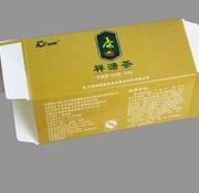 祥溏茶盒子