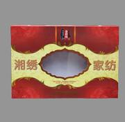 湘绣家纺盒子