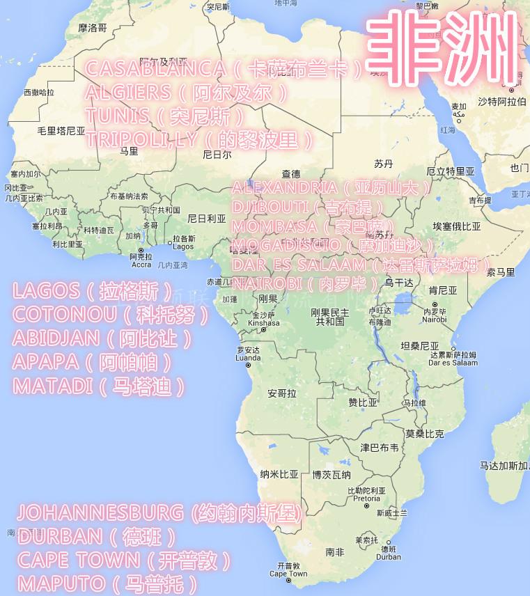 8非洲.jpg