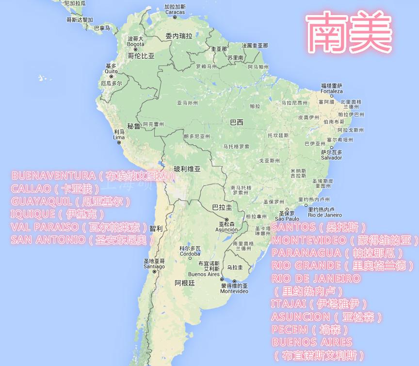 8南美.jpg