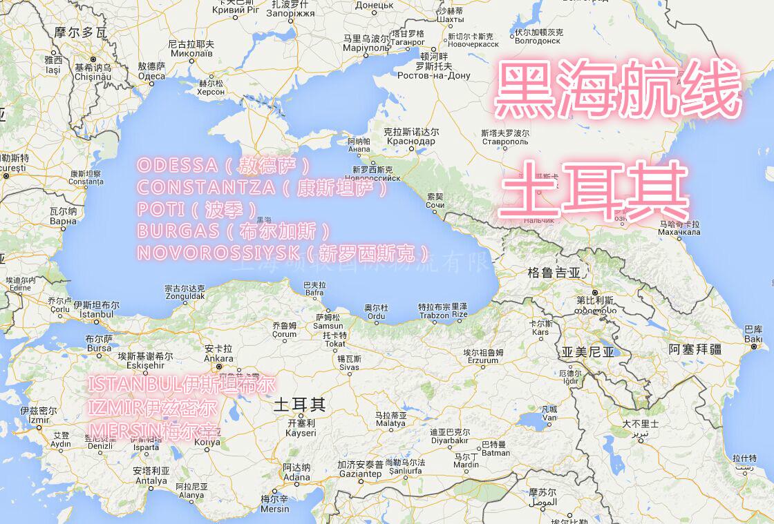 8黑海土耳其.jpg