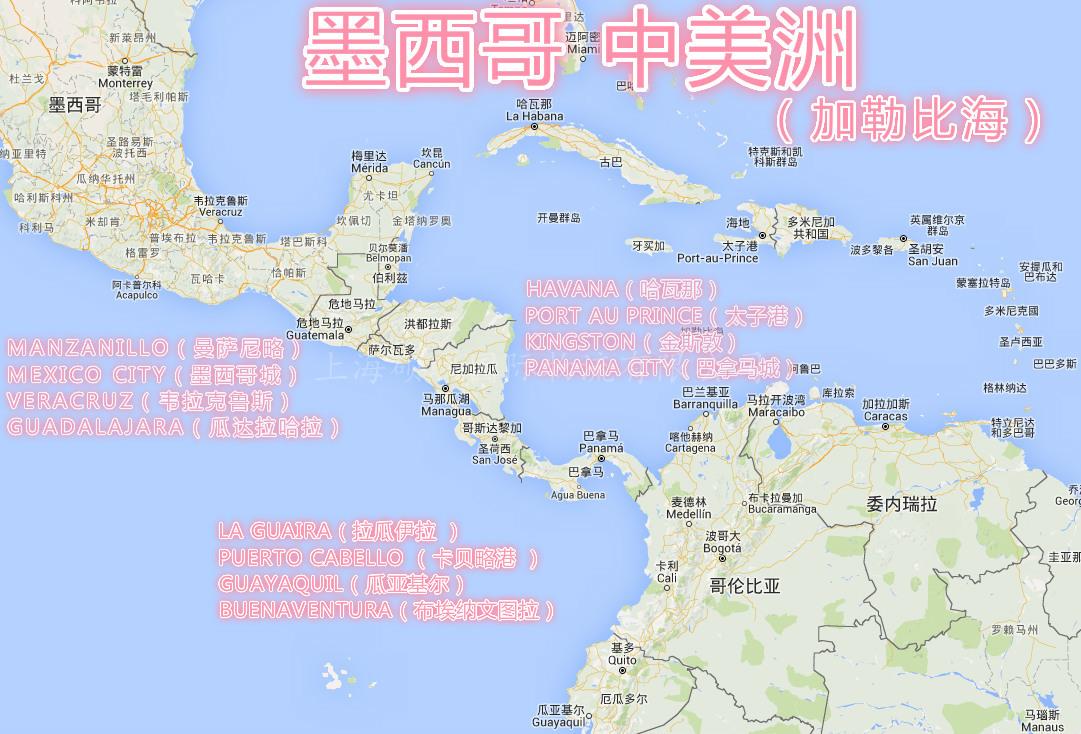 8中美洲.jpg