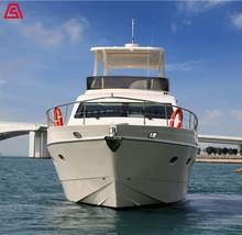 上海游艇出租 Sea-Stella 63尺游艇