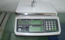 电子计数桌秤