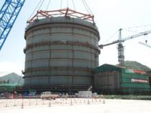 核工程专业承包资质标准