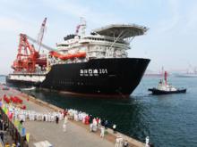 海洋石油工程专业承包资质标准