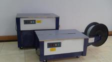半自动打包机、PP打包带专用打包机批发、上海打包机厂家